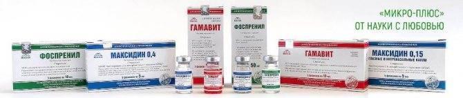 Лекарственный препарат для кошек и собак микро-плюс гамавит флакон (флакон, 6 мл) - цена, купить онлайн в санкт-петербурге, интернет-магазин зоотоваров - все аптеки