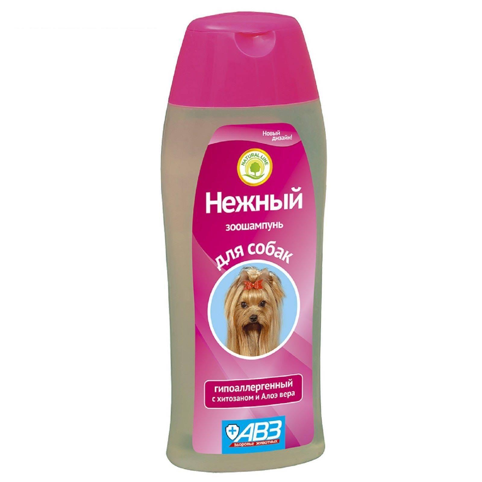 Гипоаллергенные корма для собак - обзор лучших производителей 2020   petguru