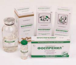 Фоспренил 50 мл - купить, цена и аналоги, инструкция по применению, отзывы в интернет ветаптеке добропесик