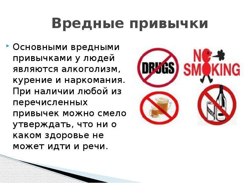 Ядовитые и опасные лекарства/продукты для животных