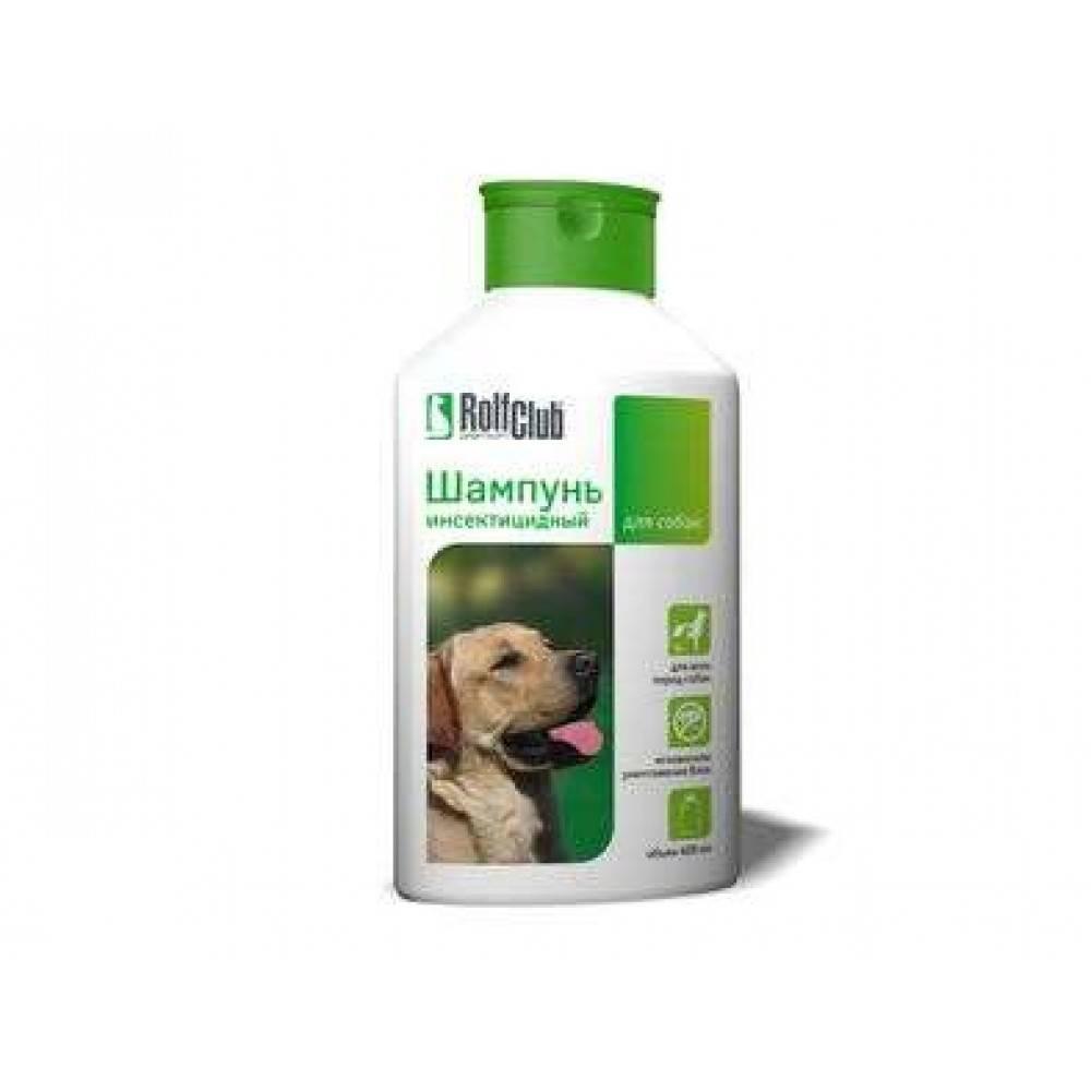 Гипоаллергенные корма для собак мелких пород