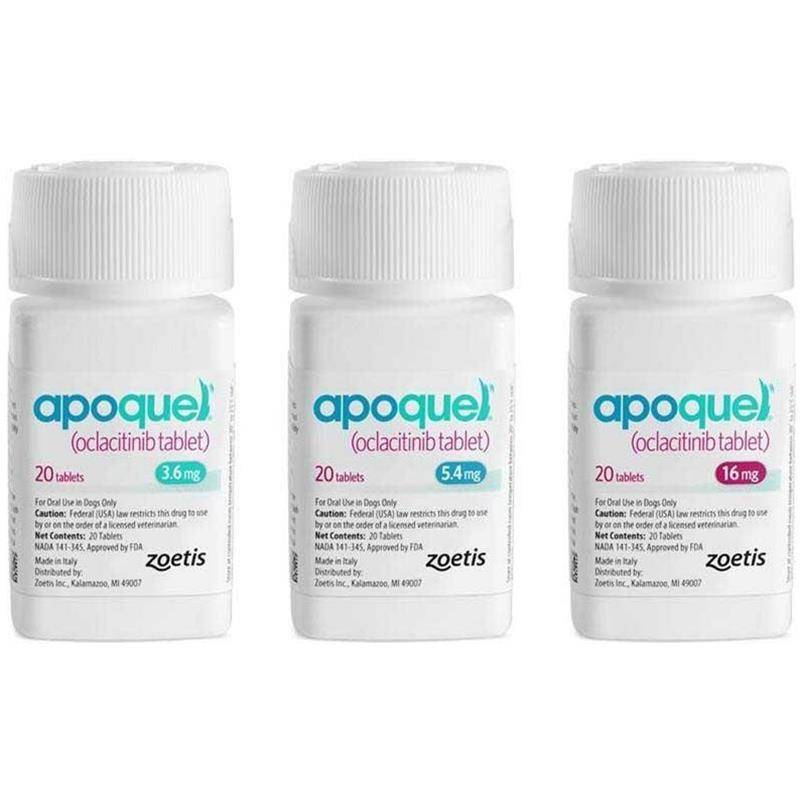 Апоквел 16 мг, 100 таблеток уп.