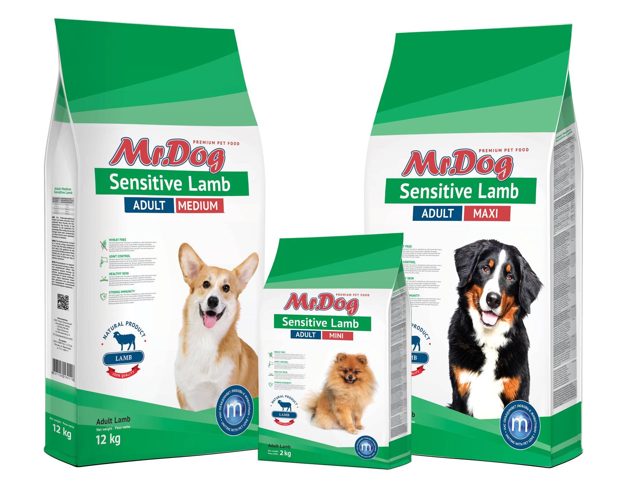 ᐉ обзор и отзывы корма для собак наша марка - ➡ motildazoo.ru