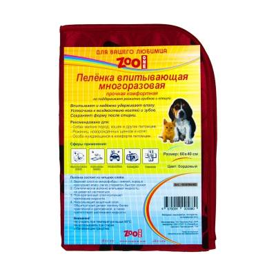 Как выбрать лучшие впитывающие пеленки для собак: советы по использованию зоологических пеленок