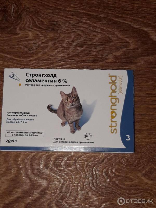 Стронгхолд для кошек: инструкция по применению