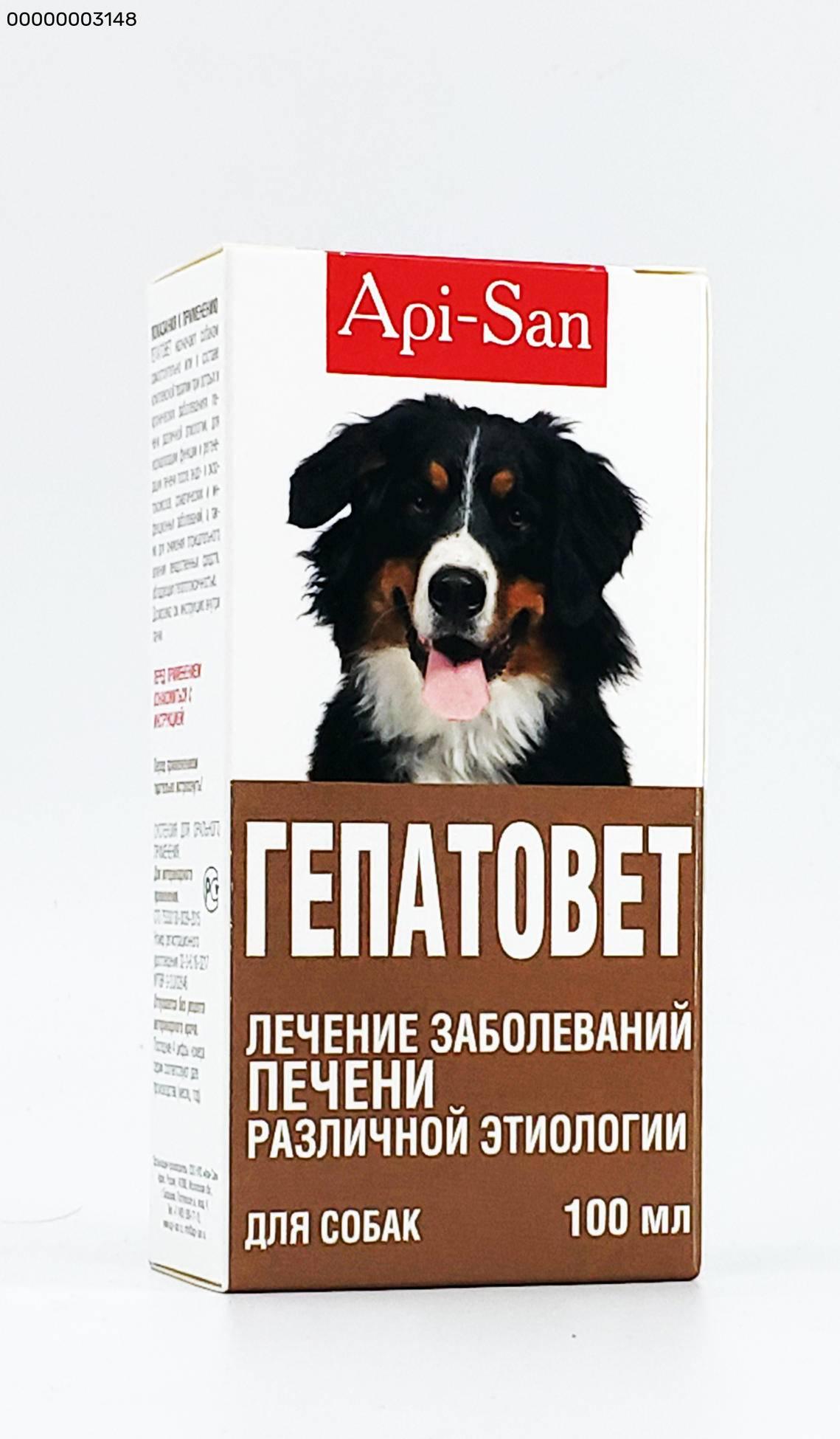 Гепатоджект для собак и кошек: инструкция по применению