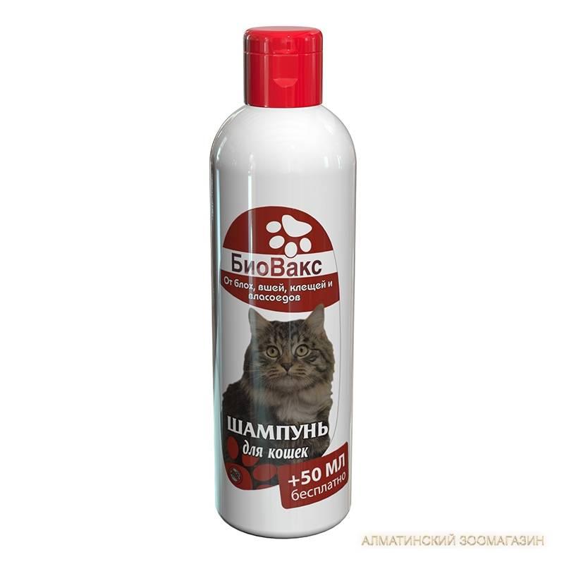 Обзор шампуней от блох и клещей для котят и взрослых кошек: какой лучше, как действуют противоблошиные моющие средства?