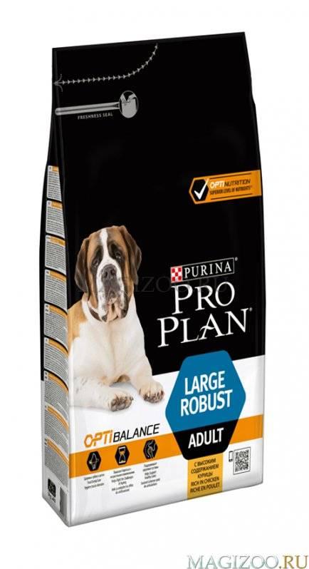 Корм для собак pro plan: отзывы и разбор состава