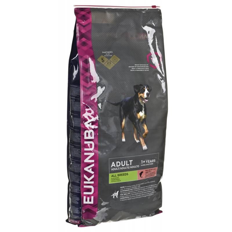 Эукануба (eukanuba) для кошек | состав, цена, отзывы