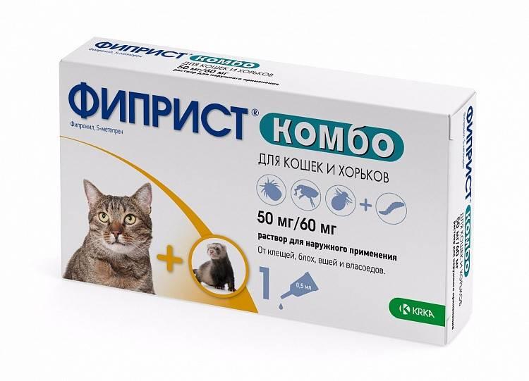 Фиприст спот он для собак весом 20-40 кг капли от блох и клещей, 268 мг