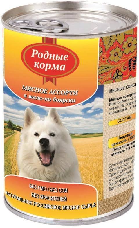 Российский корм для кошек — родные корма