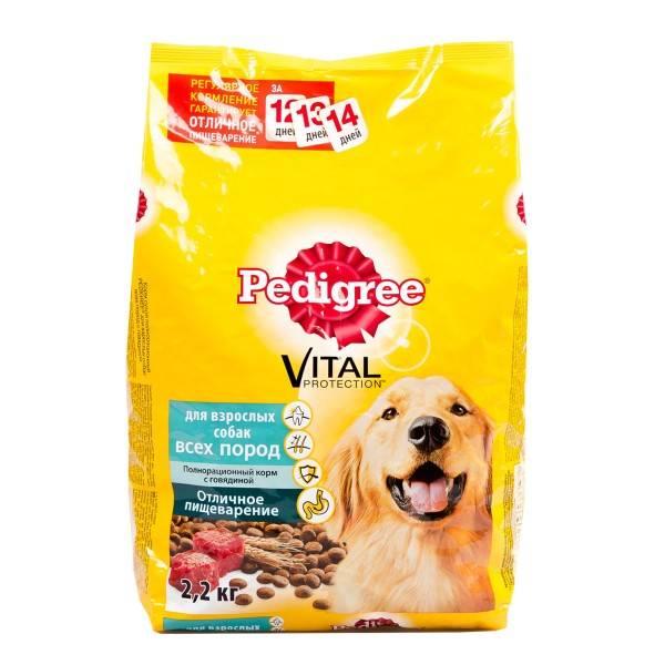 Pedigree отзывы - корм для собак - первый независимый сайт отзывов россии