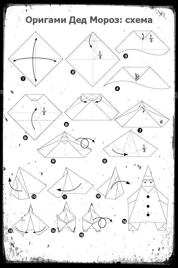 Модульное оригами «ладья» из бумаги. подробная пошаговая инструкция с фото