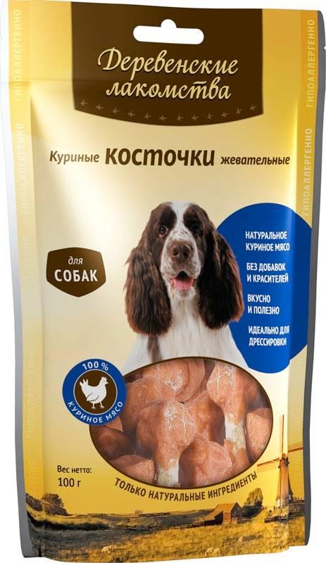 Лакомства для собак стоят очень дорого: своему псу я готовлю вяленую курицу самостоятельно, выходит намного дешевле