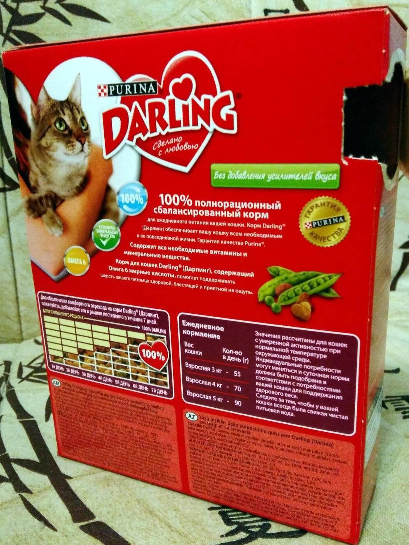Феликс (felix) кошачий корм: состав, цена, отзывы ветеринаров и покупателей