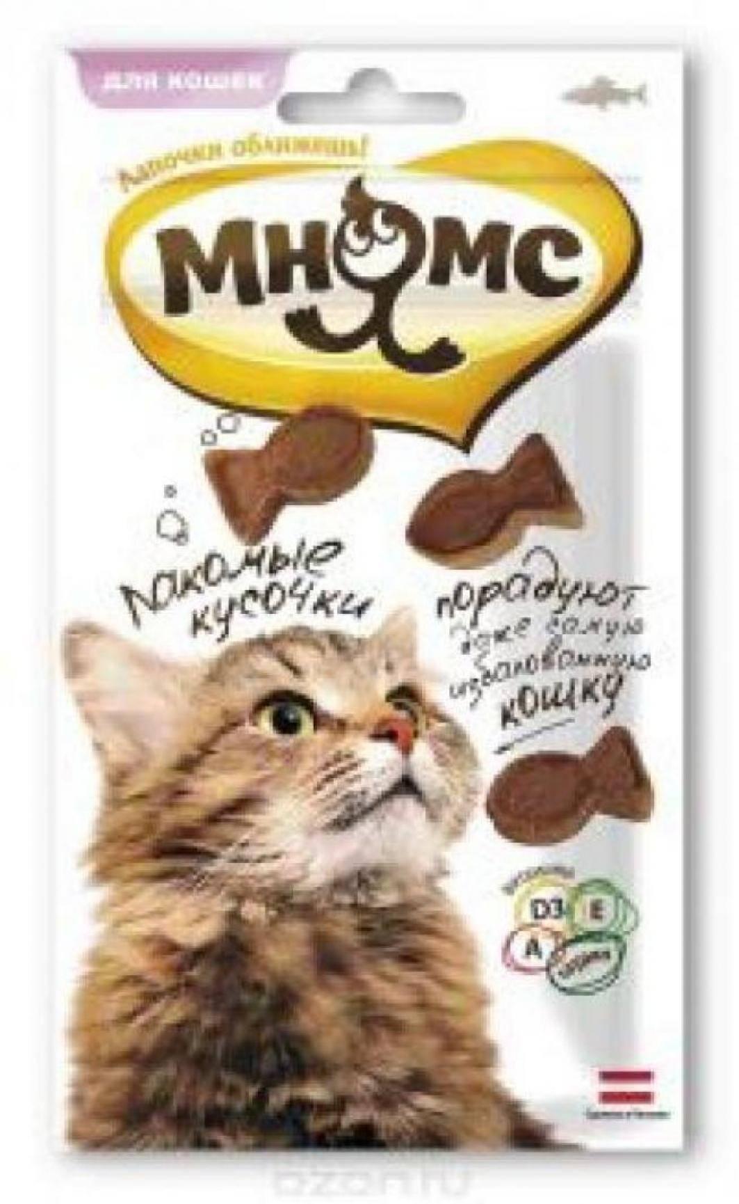 Лакомства для кошек: рейтинг лучших с отзывами