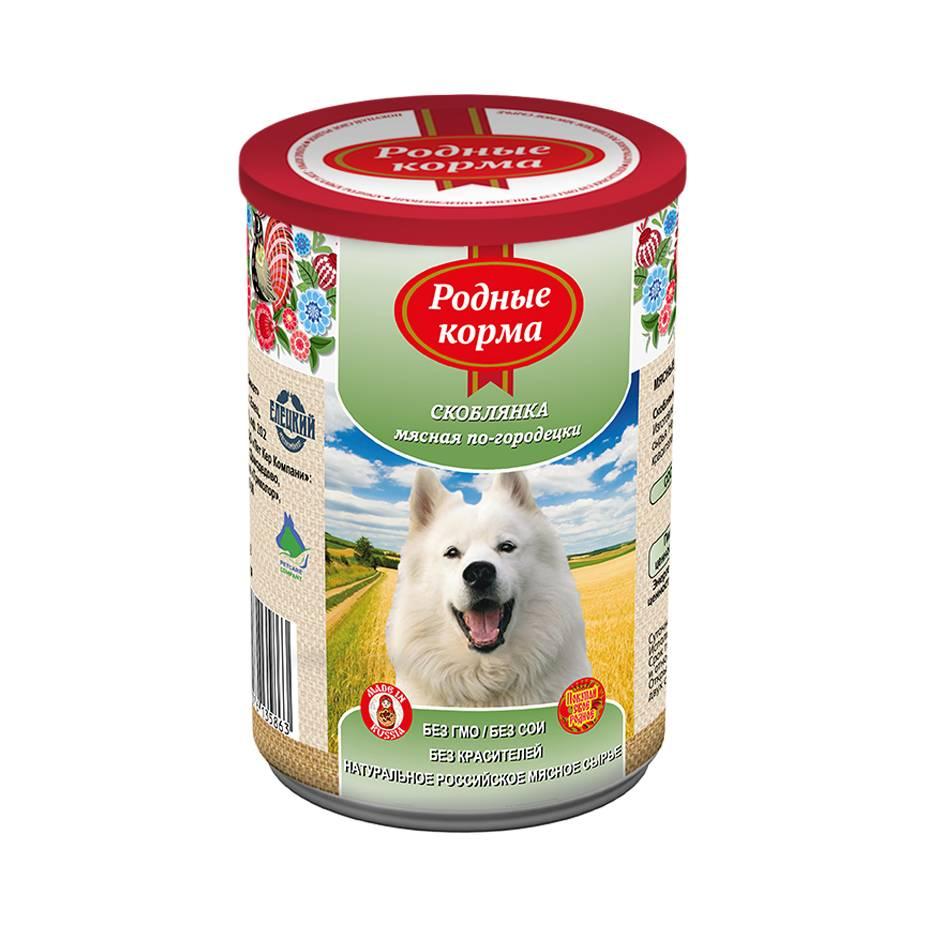 Корм для собак «родные корма»: отзывы и разбор состава - петобзор
