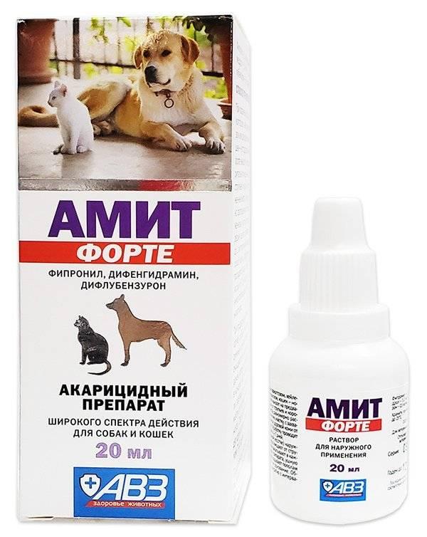 Амитразин