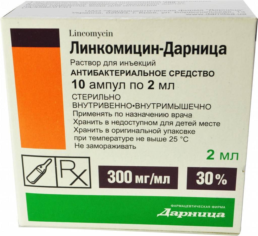 Антибиотики при гайморите – цефтриаксон и другие эффективные препараты