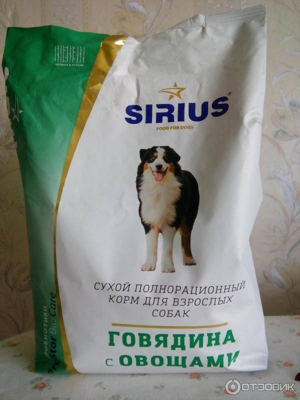 Корм sirius для кошек: отзывы, где купить, состав