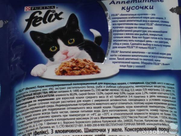 Корм для кошек organix: отзывы и разбор состава - петобзор