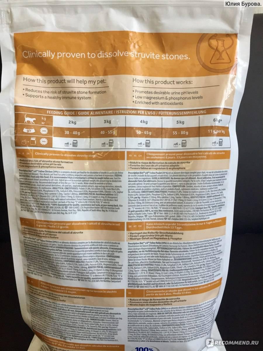 Маркировка и сертификация кормов для животных | hill's pet