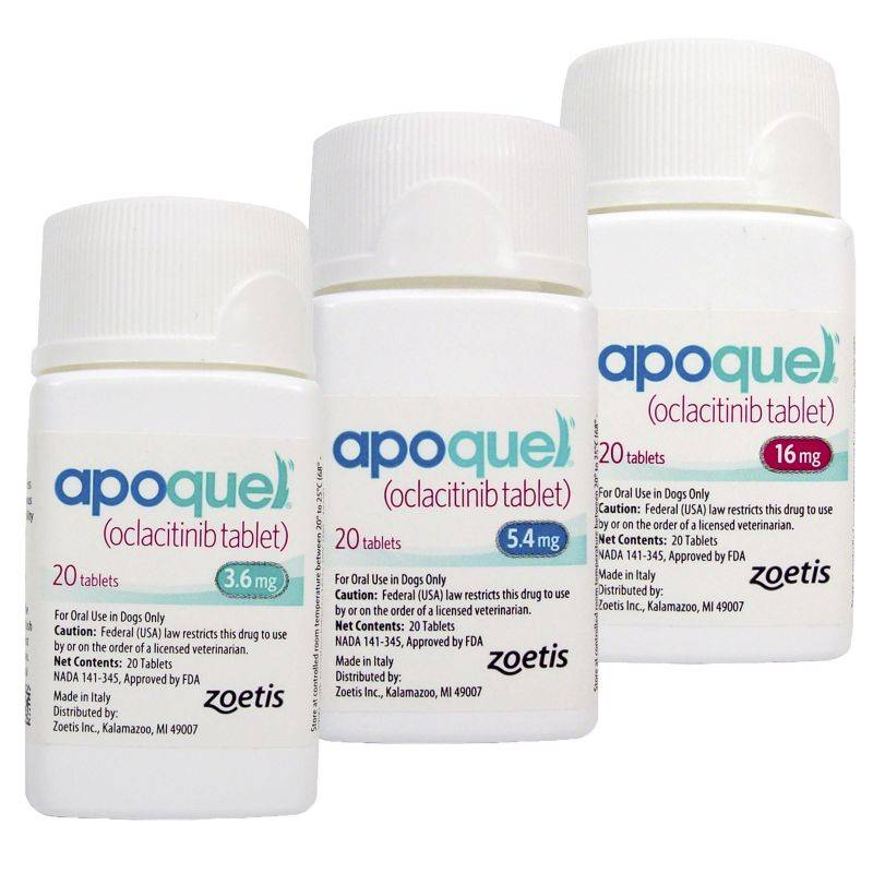 Апоквел 5,4 мг, 100 таблеток уп.
