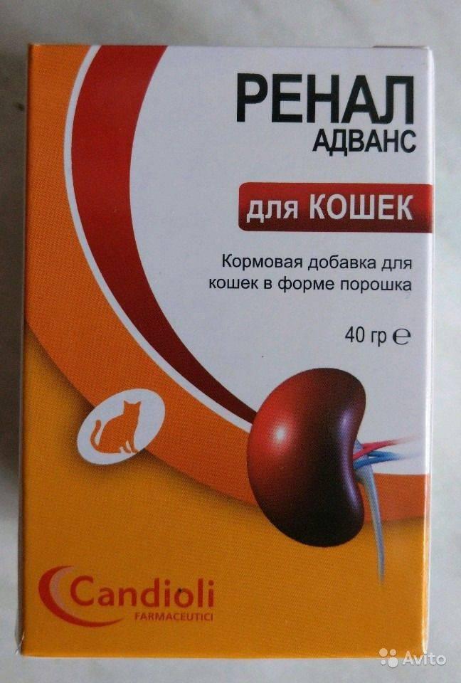 Реналвет (renalvet, renal vet) для лечения почечной недостаточности