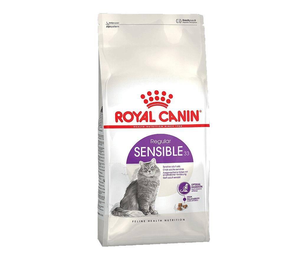 Холистик для кошек: виды, состав, преимущества и рейтинг кормов