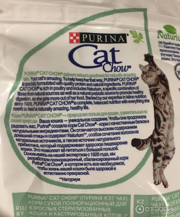 Корм cat chow — отзывы  отрицательные. нейтральные. положительные. + оставить отзыв отрицательные отзывы анастасия поверкова https://irecommend.ru/content/otrava-142 по глупости своей покупали коту э