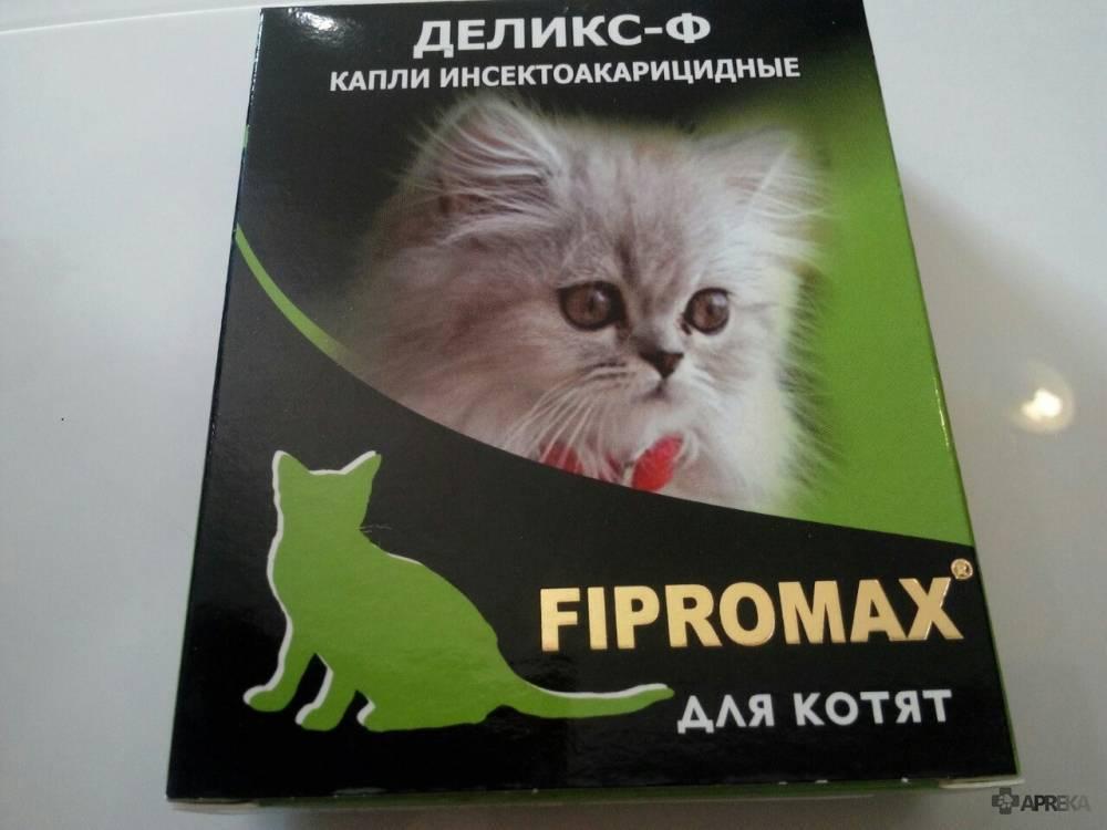 """Блохнэт max для кошек - купить оптом по цене производителя   тд """"астрафарм"""""""