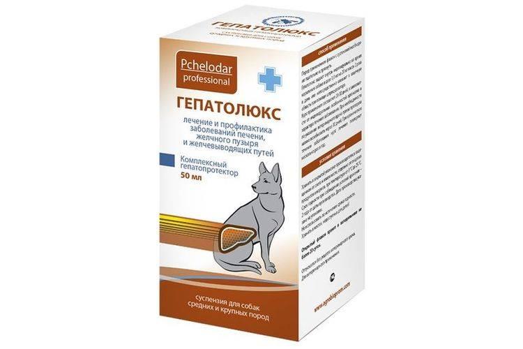 Гепатолюкс таблетки для кошек №20 - купить, цена и аналоги, инструкция по применению, отзывы в интернет ветаптеке добропесик