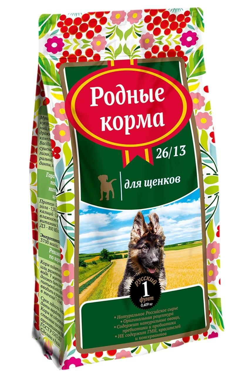 Обзор и отзывы  корма для собак родные корма