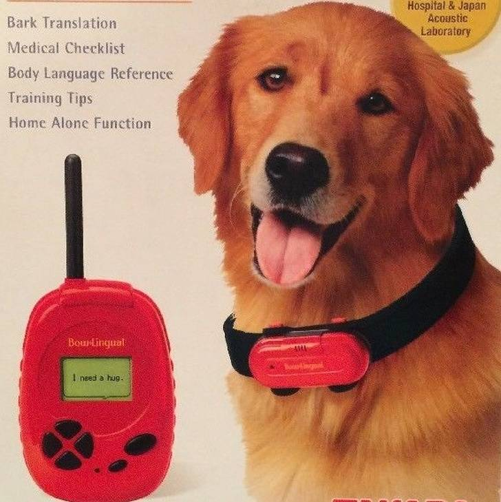 Звуки собаки