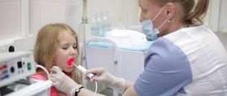 Бартолинит— воспаление бартолиновых желез: диагностика и лечение | университетская клиника
