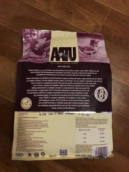 Корм aatu для собак – описание, класс корма, стоимость, отзывы