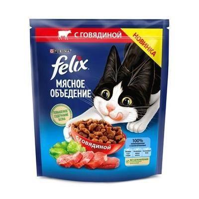 Феликс - корм для кошек: состав, полезные свойства, мнение ветеринаров