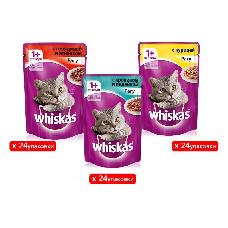 Сухой корм для кошек friskies — отзывы  отрицательные. нейтральные. положительные. + оставить отзыв  отрицательные отзывы vindetta http://otzyvkorm.ru/friskies-dlya-koshek/ корм фрискис той же компа