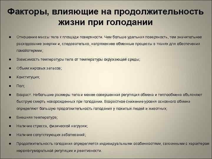 ᐉ сколько лет живут лабрадоры ретриверы? - zoomanji.ru