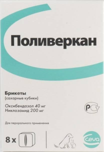 Поливак-тм для кошек, вакцина противогрибковая