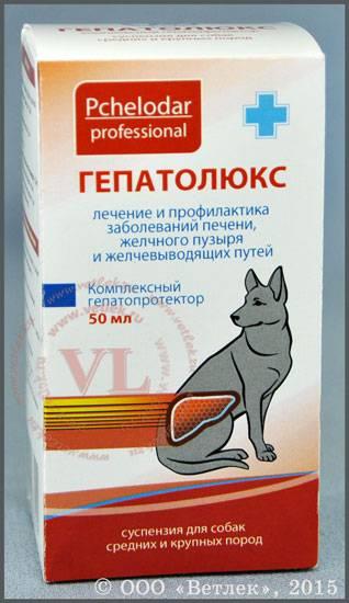 Гепатолюкс суспензия д/кошек 25 мл