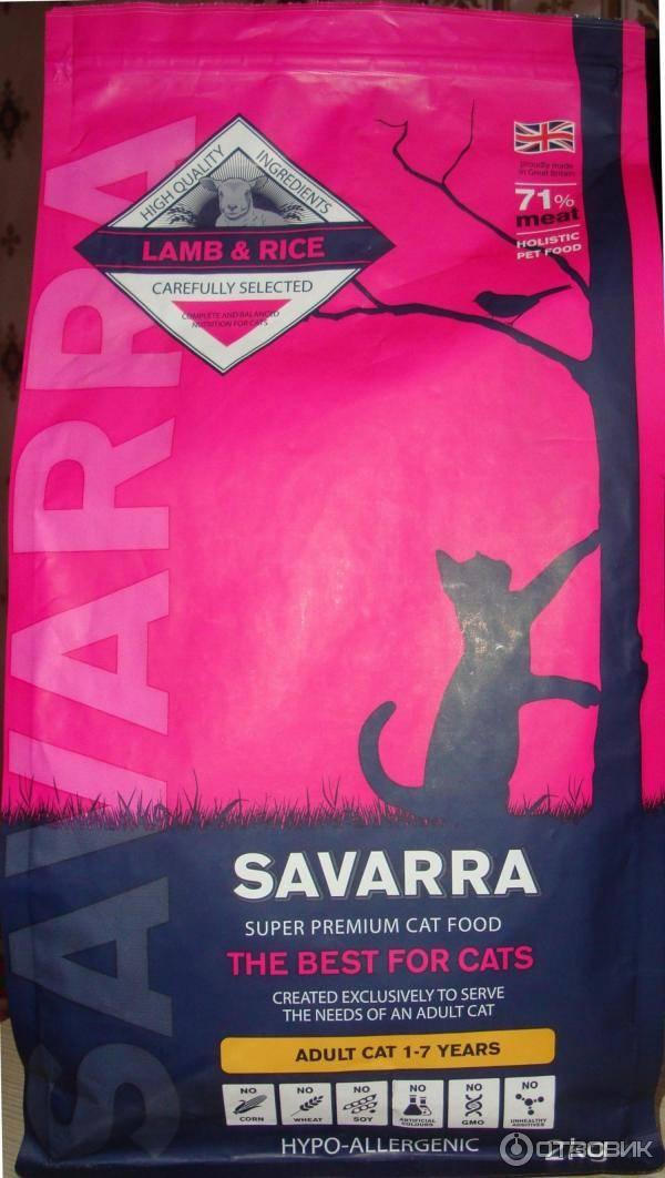 Корм savarra для кошек: обзор и отзывы |