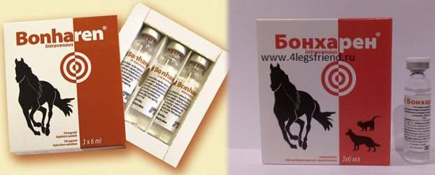 Бонхарен - купить, цена и аналоги, инструкция по применению, отзывы в интернет ветаптеке добропесик