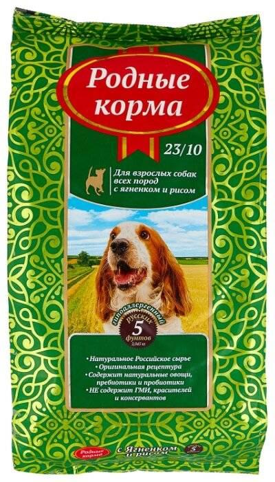 Корм для собак «родные корма»: отзывы и разбор состава