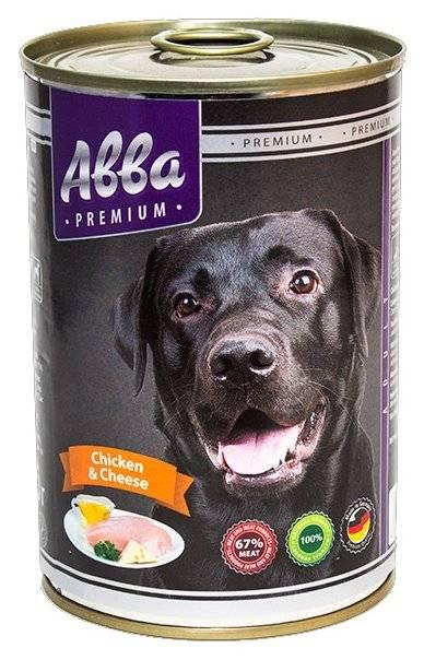 Корм для собак savarra: обзор состава корма, цена, отзывы покупателей