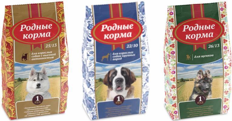 Влажные корма для собак: рейтинг лучших, обзор составов
