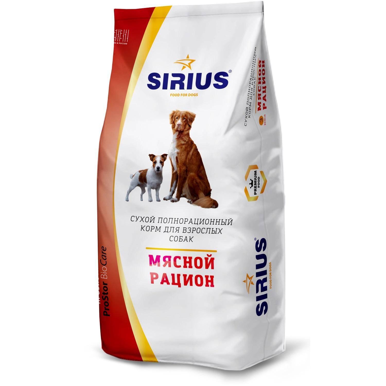 Корм для собак sirius platinum: отзывы и разбор состава