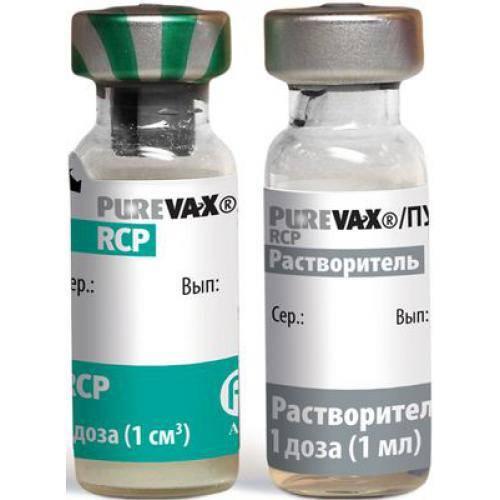 """Пюревакс (purevax) rcpch, """"живая"""" комплексная вакцина для кошек"""