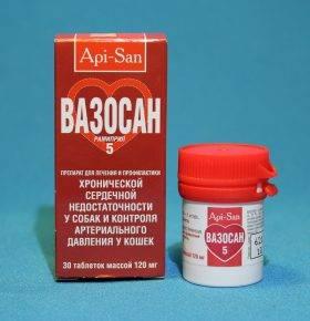 Вазосан 1,25 мг, 30 таблеток