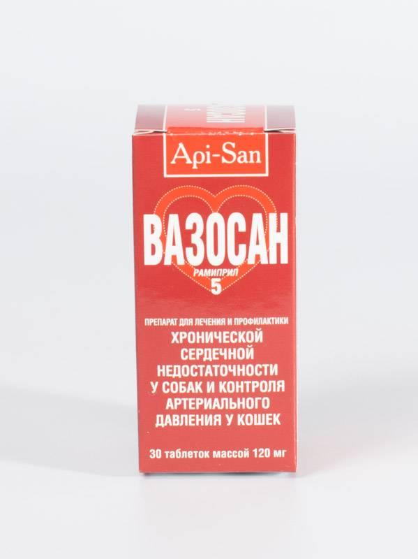 Вазосан 5 мг, 30 табл